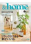 &home Vol.50