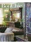 古典風格室內佈置人氣合集  Bon Chic 珍藏版