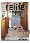 relife + Vol.23