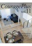 Courage Plus Vol.11