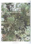 Florist-KOREA 201704