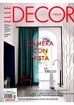 ELLE DECOR ITALIAN 11月2016年**