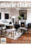 marie claire Maison-Italiana 第2期2月號2017