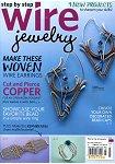 Step by step wire jewelry 2月2016