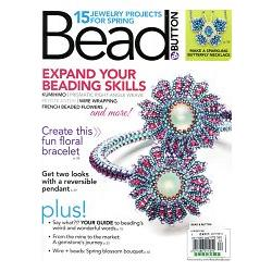 BEAD & BUTTON No.138 4月號 2017