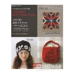 鉤織北歐風花樣圖案與小物