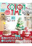 COTTON TIME  11月號2014附耶誕節圖案布片.型紙
