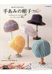 新手手織鉤針棒針帽子