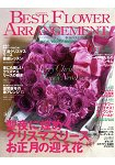 BEST FLOWER ARRANGEMENT  1月號2015