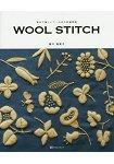 WOOL STITCH-純樸優雅羊毛系立體刺繡圖案作品集