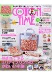 COTTON TIME  3月號2015附布片.型紙