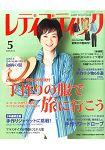 Lady Boutique 5月號2015附型紙