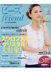 串珠同好情報雜誌 7月號2015