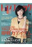 Lady Boutique 9月號2015附型紙