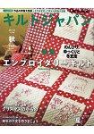 Quilts Japan  10月號2015附型紙