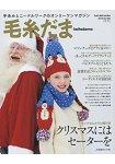 毛線編織 Vol.168   2016年冬季號