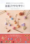樹脂粘土手作可愛日式和&#33747子點心造型飾品