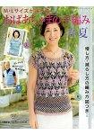 媽媽級熟女春夏編織物-M.L尺寸