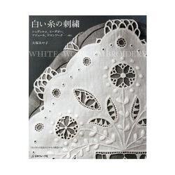 白色線刺繡作品集