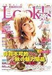 Look^!s 郵購誌2010^#51 kitty贈品