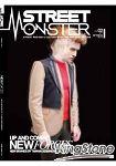 Street Monster 4~6月2011第2期