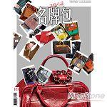 TVBS特刊-2012 包特刊