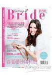 新新娘2013第98期