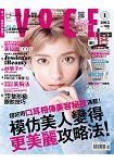 VoCE美妝時尚國際中文版1月2015#64