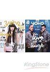 YOHO繁體中文版3月2014第13期