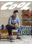 COOL 酷報5月2014第201期