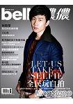 儂儂月刊8月2014第363期
