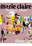 Marie Claire Fashion Shows 2014第6期