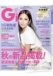 愛女生Girl 10月2014第164期-加價