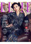 ELLE中文版11月2014第278期