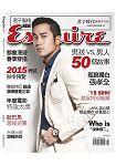 君子雜誌國際中文版3月2015第115期