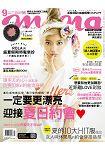 MINA米娜時尚國際中文版9月2015第152期