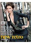 VOGUE中文版8月2015第227期