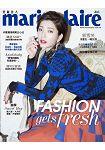 MARIE CLAIRE美麗佳人7月2015第267期