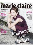 MARIE CLAIRE美麗佳人7月2015第267期-輕鬆版