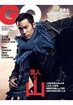 GQ中文版9月2015第228期