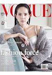 VOGUE中文版11月2015第230期