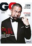 GQ中文版5月2016第236期