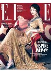 ELLE中文版5月2016第296期