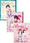 vinge雜誌2016第2期
