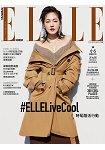 ELLE中文版9月2016第300期
