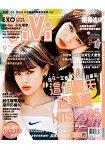 ViVi唯妳 國際中文版9月2016第126期