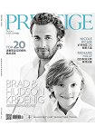 PRESTIGE品雜誌國際中文版2016第52期