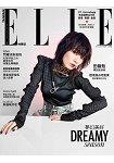 ELLE中文版12月2016第303期