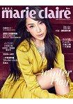 MARIE CLAIRE美麗佳人12月2016第284期