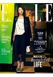 ELLE中文版1月2017第304期